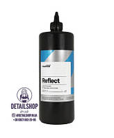 CarPro Reflect (Рефлект) - Финишная полировальная паста сверхтонкой консистенции для придания блеска