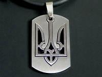 Кулон Трезуб Украина патриотический жетон