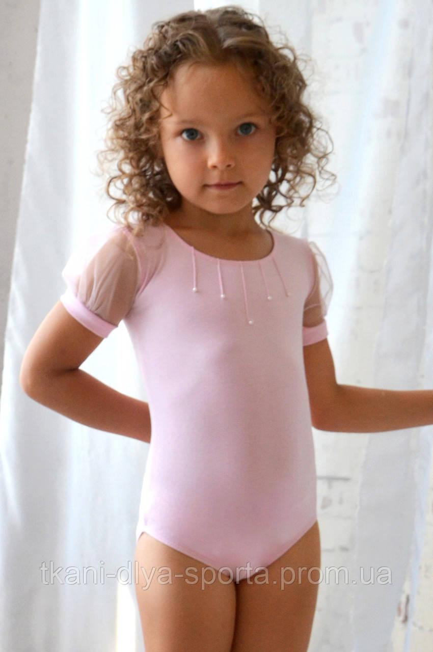 Купальник для танцев нежно-розовый с рукавами-фонариками