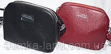 Женские клатчи через плечо на 3 отделения 23*19 см (черный и бордо)