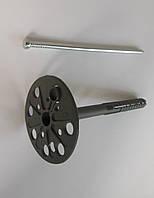 Дюбель 10*100мм с металлическим гвоздем  и термозаглушкой для крепления теплоизоляции