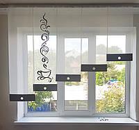 Японские панельки Чашечка кофе,  1,50-1,65м терракот, фото 1