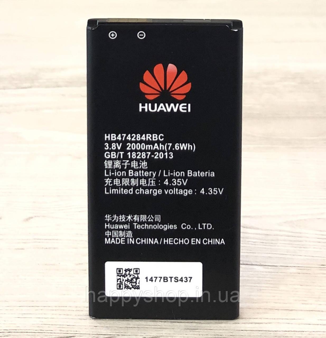 Оригінальна батарея Huawei Y625-U32 (HB474284RBC)