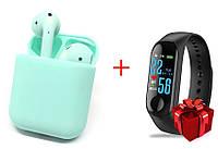 Bluetooth наушники i12TWS зеленые + фитнес браслет М3 черный