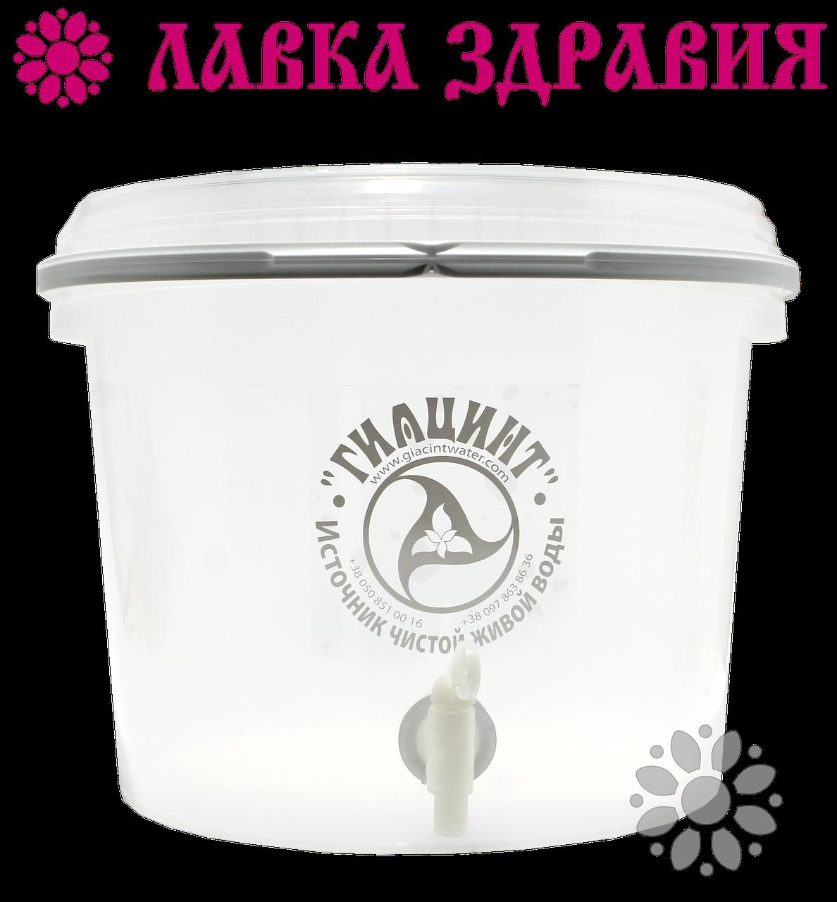 Емкость (ведро) для очищения воды с помощью коагулянта на 10 литров