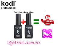 Rubber Top Kodi 12ml + Rubber Base Kodi 12ml