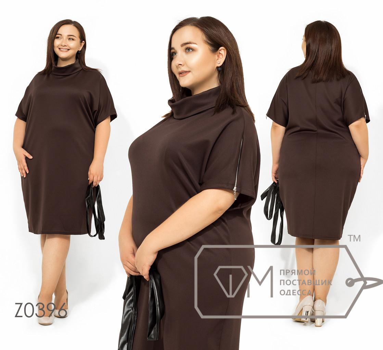 Платье-мини из дайвинга цельнокроенное с короткими рукавами, высоким воротником под пояс из экокожи Z0396