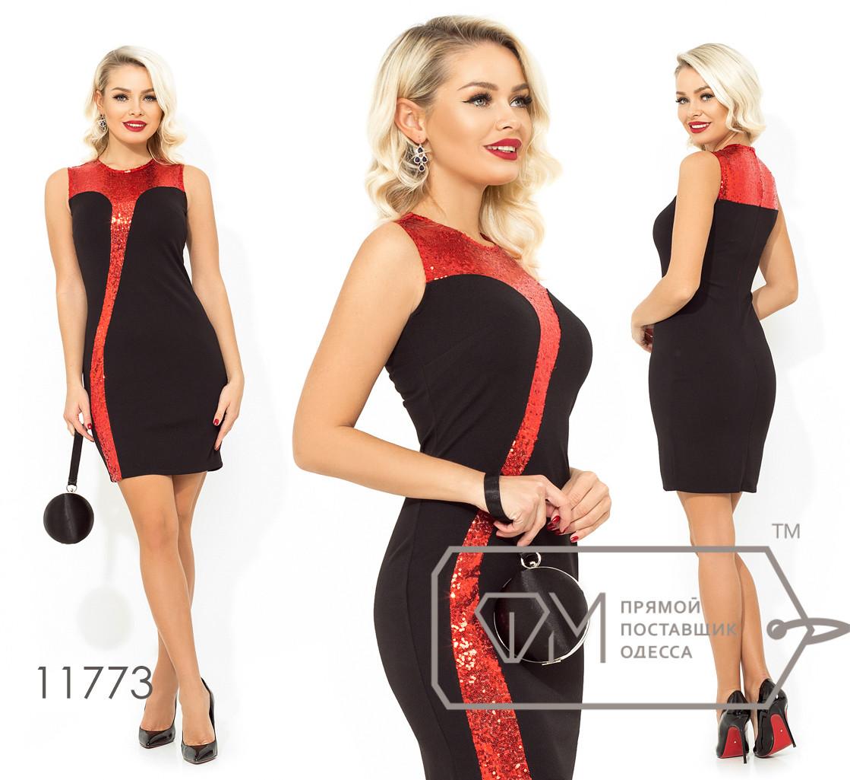 Короткое вечернее платье из креп дайвинга с двустороней кокеткой из пайеток 11773
