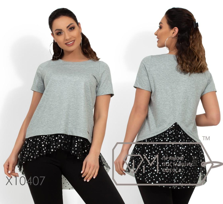 Трикотажная блуза с напылением, короткими рукавами и подолом из сетки с рисунком звезды X10407