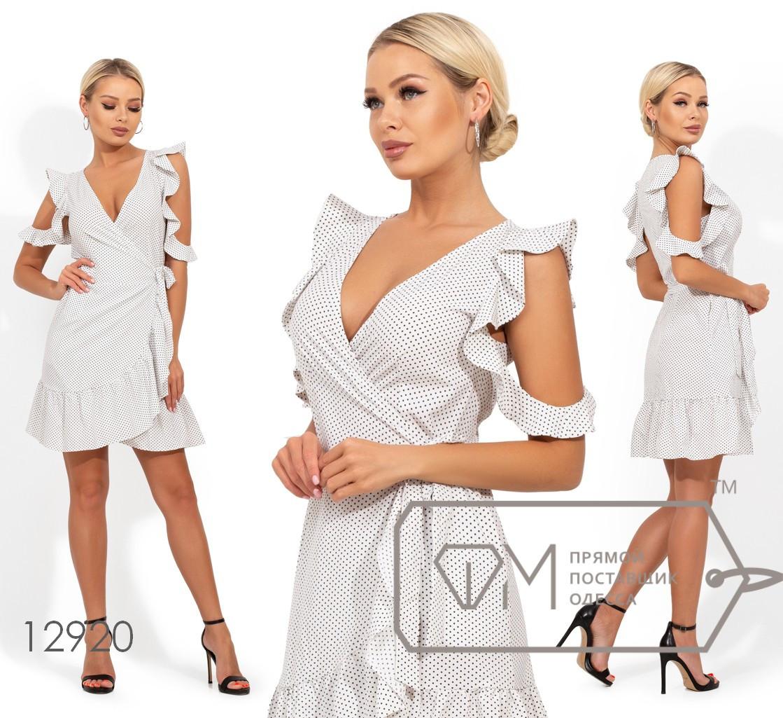 Короткое платье на запах с V-образным вырезом с оборками и разрезами на плечах 12920