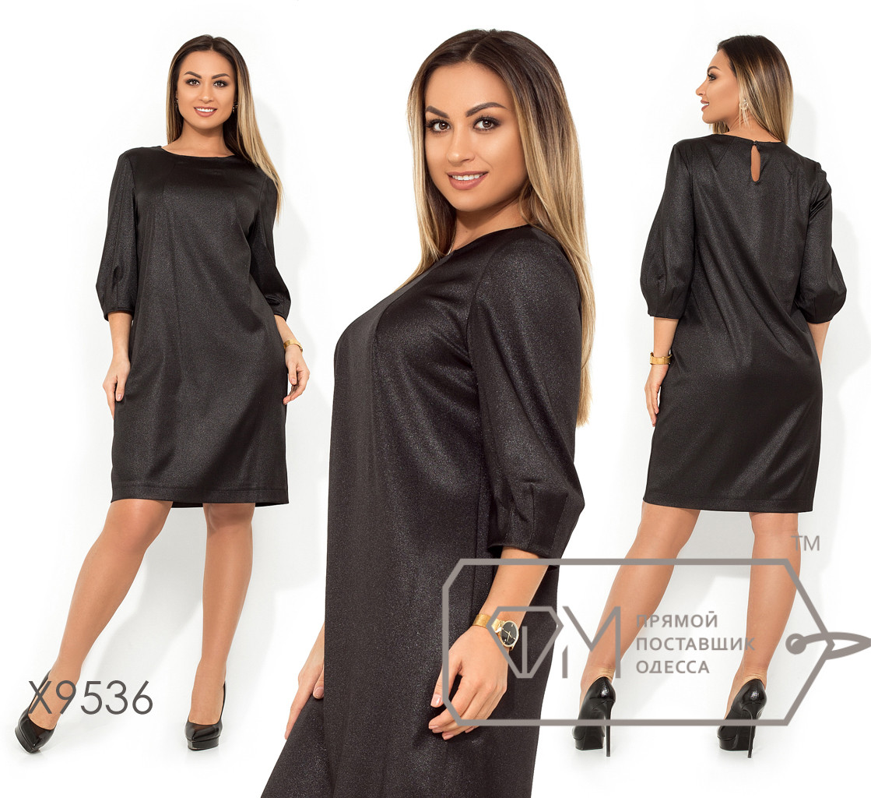 """Платье-мини из плательного крепа прямого кроя с круглым вырезом, рукавами три четверти и застежкой """"капелька"""" на спинке X9536"""