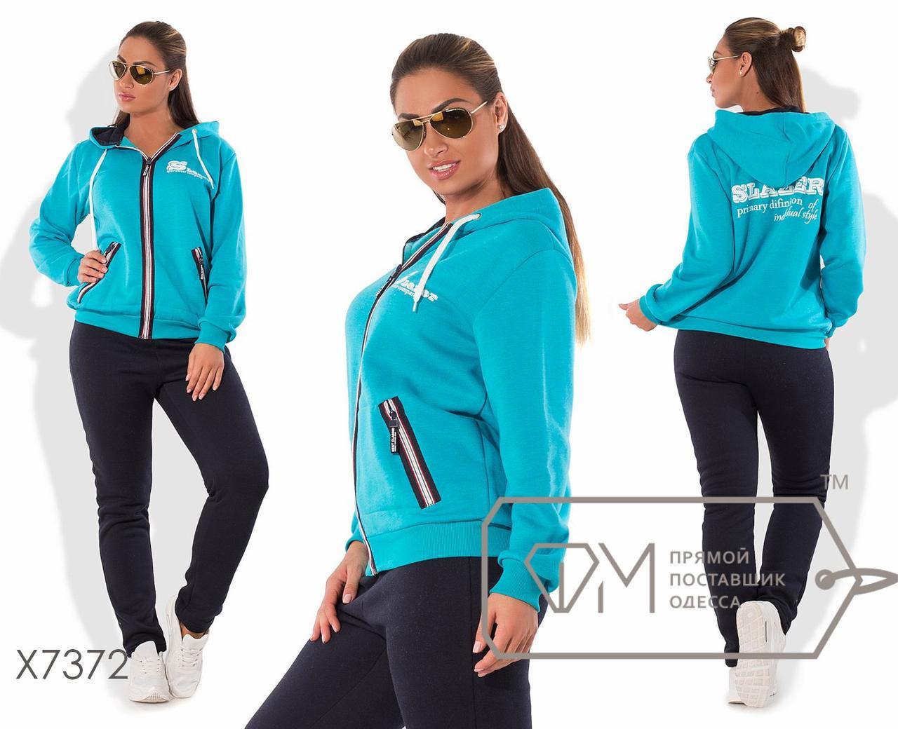 Спорткостюм из трёхнитки с начёсом - олимпийка на молнии с капюшоном, косыми карманами и контрастной отделкой плюс прямые штаны X7372