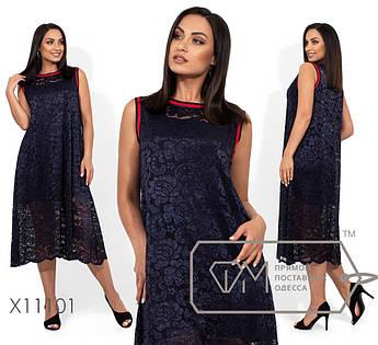 Платье-двойка  со съемным подкладом из вискозы и с гипюровой накидкой X11101