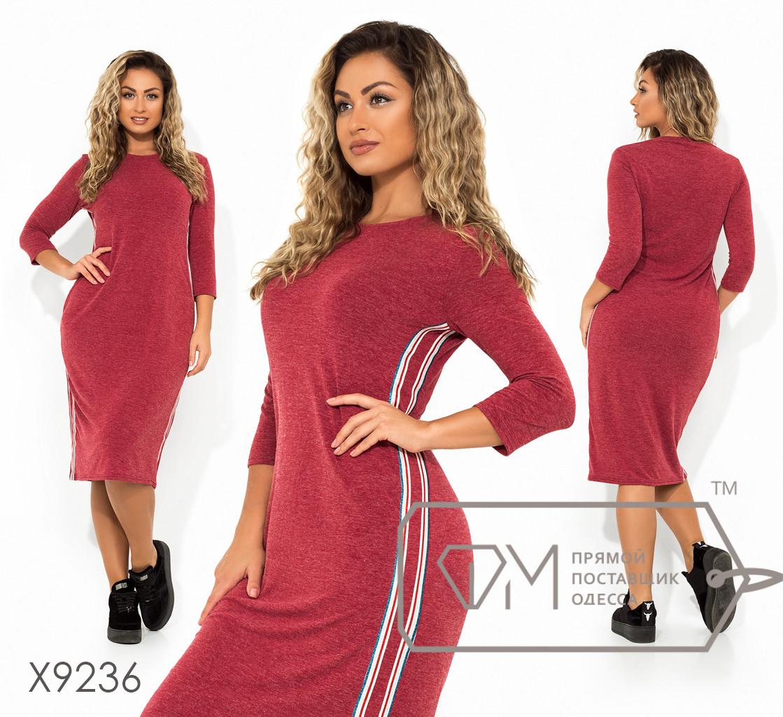 Платье-миди полуприталенного кроя из трикотажа джерси с лампасами по боковым швам и рукавами 7/8 X9236