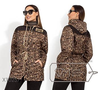Ветровка из плащёвки с леопардовым принтом на молнии и кулиске по талии, двустороней кокеткой и двумя карманами на молнии X10257