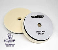 CarPro Gloss Pad фінішний коло для роботи як на роторної так і на орбітальній машинці 150 мм