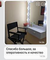 Фотоотзыв от Виктории, г. Павлоград