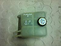 Бачок розширительный 1.6 и 2.0 Mazda 3 Хэтчбек