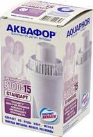 Сменный картридж для кувшинов Аквафор B100-15 стандарт