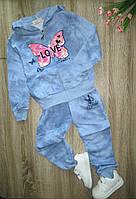 Детский спортивный костюм для девочки р 140; 146
