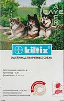 Kiltix (Килтикс) ошейник 66 см