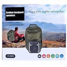 Туристический рюкзак БУМБОКС CH-M34, Оutdoor backpack speakers