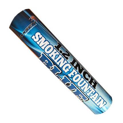 Цветной дым (дымный факел) синий MA0513-B, фото 2
