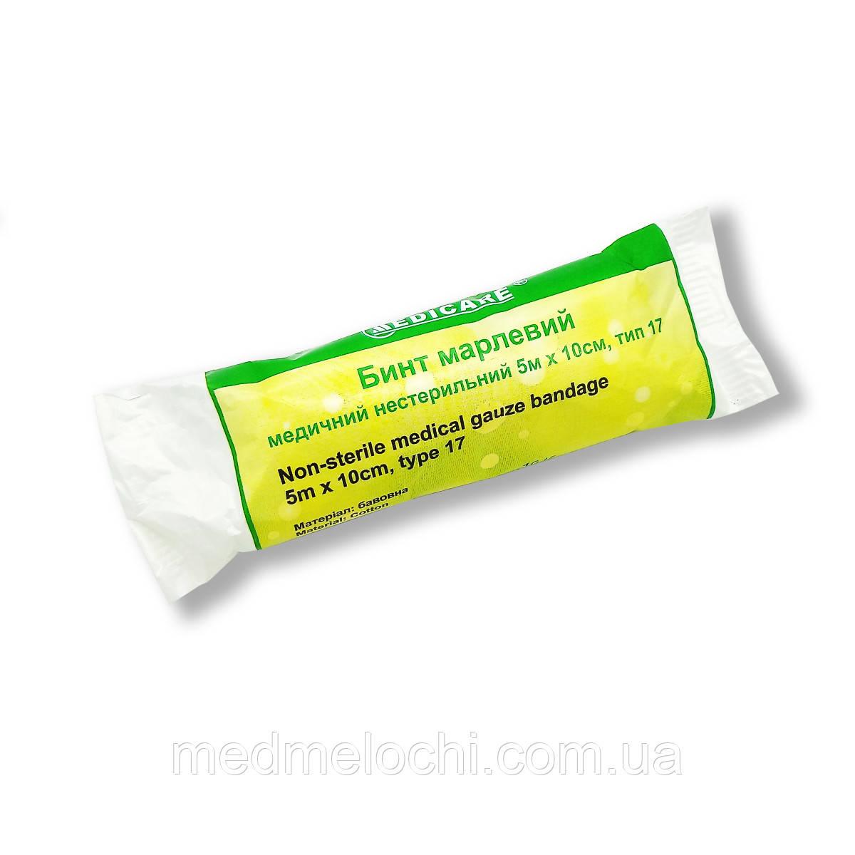 Бинт марлевий нестерильний 5 м х 10 см MEDICARE тип 17