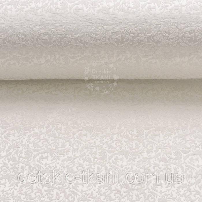 "Ткань жаккард шенилл пике ""Вензель"" молочного цвета (№2371)"