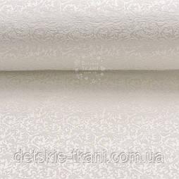 """Ткань жаккард для покрывал """"Вензель"""" молочного цвета (№2371)"""