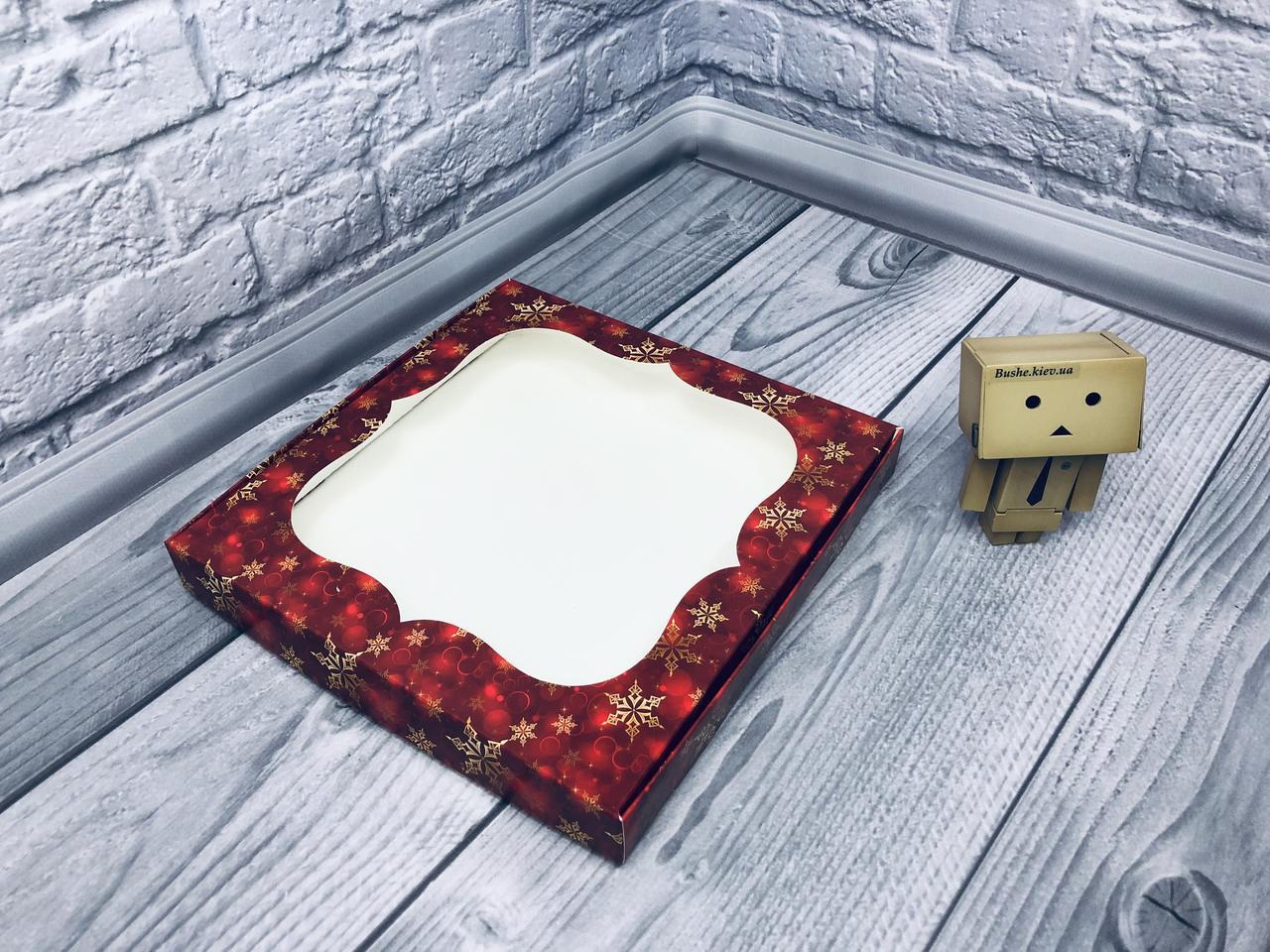Коробка для пряников / 230х230х30 мм / печать-Снег.Красн / окно-обычн / НГ