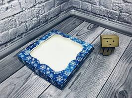 *10 шт* / Коробка для пряников / 230х230х30 мм / печать-Снег.Син / окно-обычн / НГ