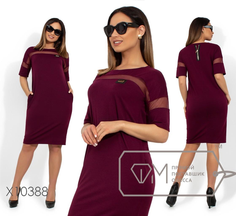 Платье-миди с кокеткой из сетки, короткими рукавами, контрастной молнией по спинке и прорезными карманами X10388