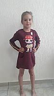 Платье детское 60-76р-р ангора апликация пайетки перевертышь карман лента парча кнопка сзади