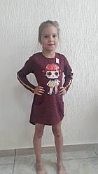 Платье детское 30-38р-р ангора апликация пайетки перевертышь карман лента парча кнопка сзади
