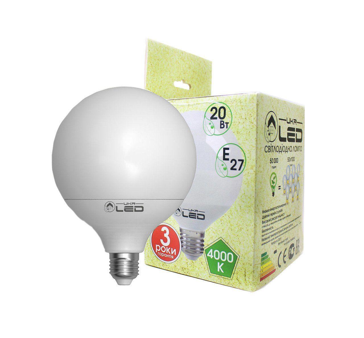 Светодиодная лампа UkrLed Е27 20W (Глобус) 4000К