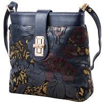 Сумка-планшет Desisan Женская кожаная сумка DESISAN (ДЕСИСАН) SHI-1444-417, фото 1
