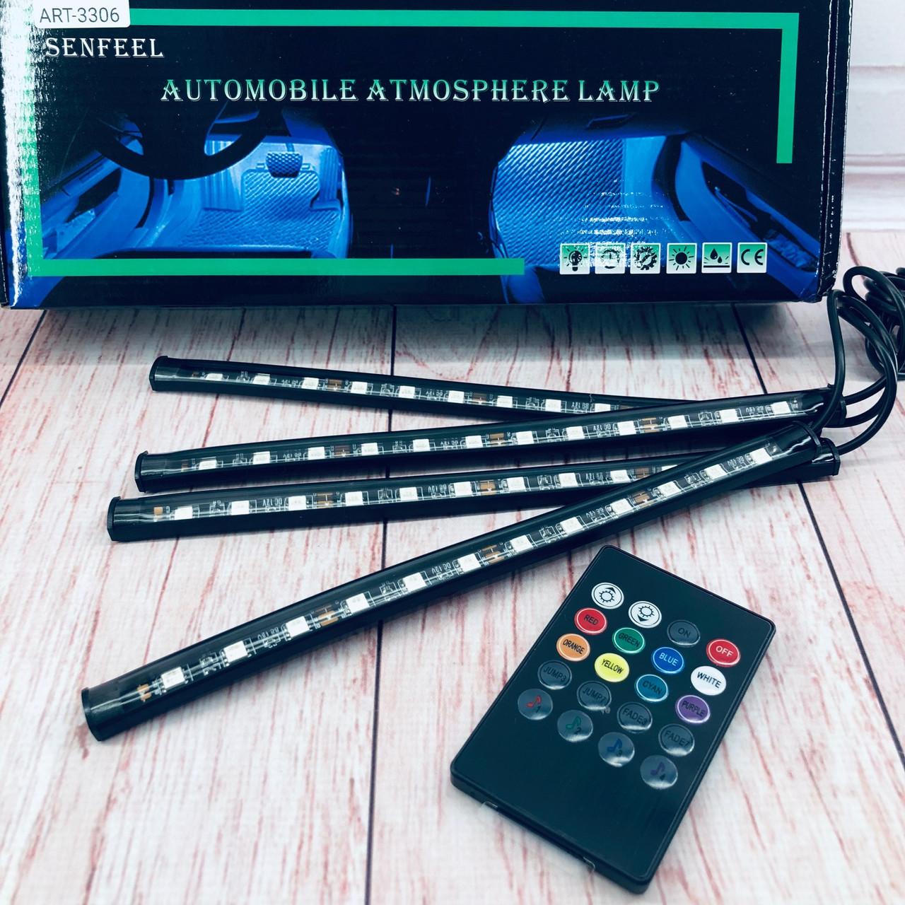 Универсальная автомобильная Rgb led подсветка Led HR-01678