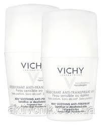Набор Дезодорант-антиперспирант шариковый VICHY (Виши) 48 часов для чувствительной кожи