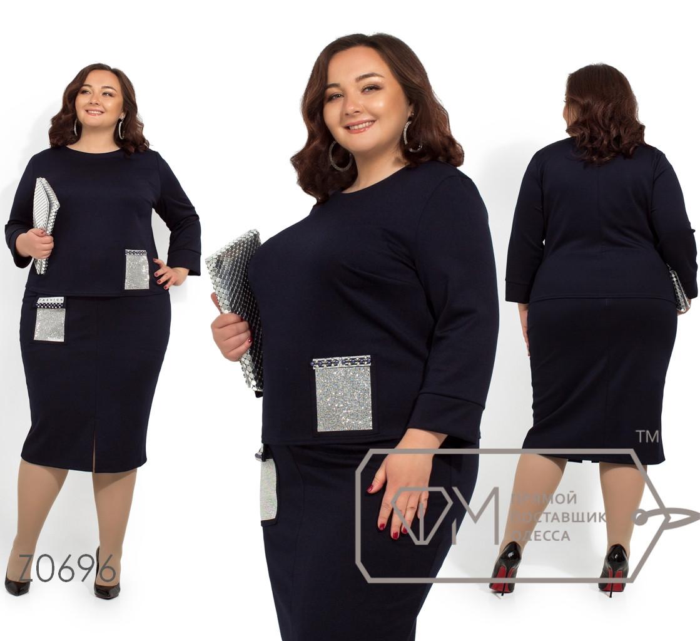 Костюм с юбкой: кофта укороченная с рукавами 7/8, юбка-миди на молнии с разрезом по лицевой стороне Z0696