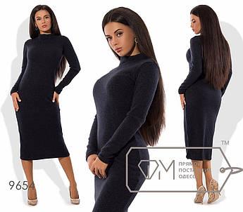 Платье-футляр миди облегающее из ангоры с длинными рукавами и воротником-стойкой 9654