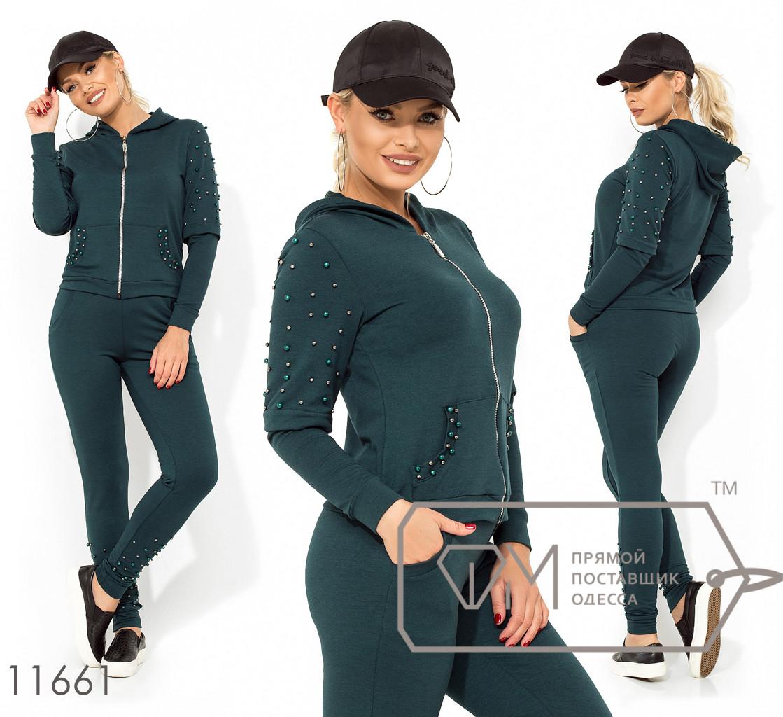 Костюм спорт-шик из двунитки декорирован жемчужинами, кофта на молнии с карманами и капюшоном, брюки на резинке с манжетами, средней посадки 11661