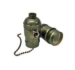 Ретро патрон UkrLed бронзовый для лампы Эдисона Е27 (c выключателем-цепочкой) (725)