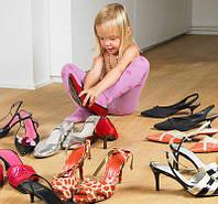 5 интересных фактов об обуви