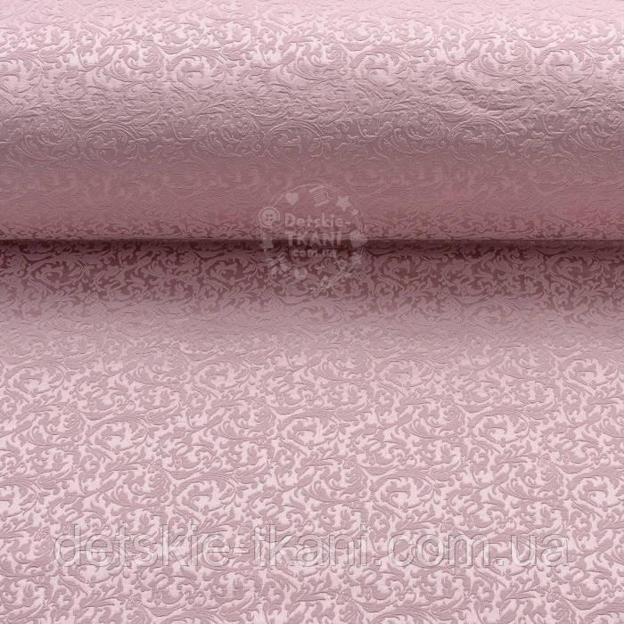 """Ткань жаккард шенилл пике """"Вензель"""", цвет розовой пудры (№2376)"""