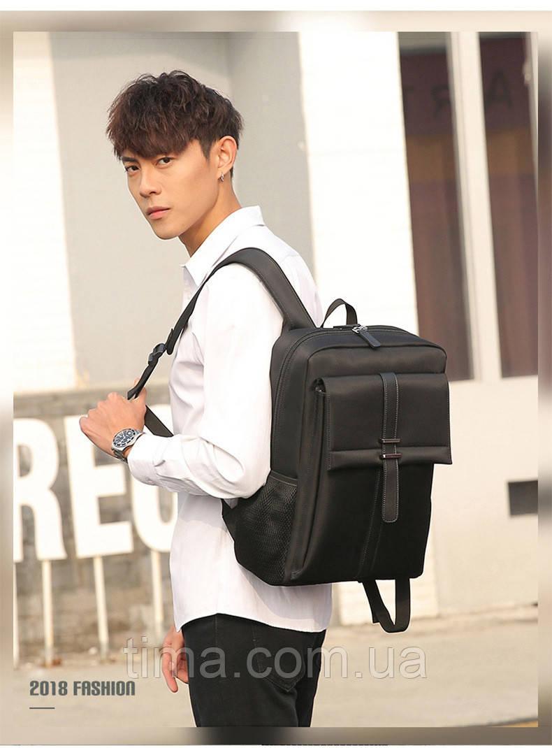 Стильний чоловічий рюкзак ММ51