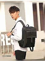 Стильний чоловічий рюкзак ММ51, фото 1