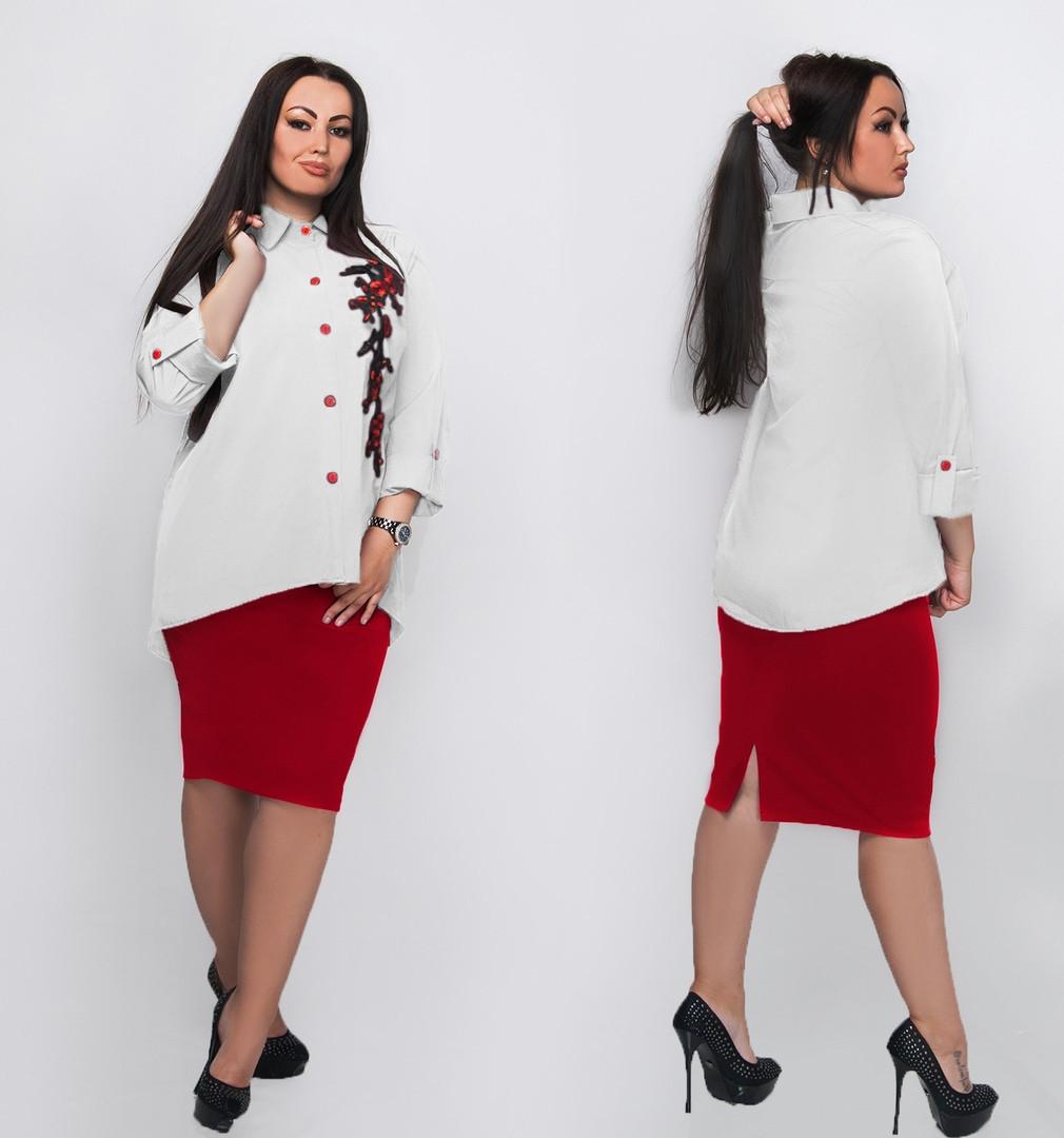 """Женский комбинированный костюм """"Sabella"""" с поясом и рубашкой (большие размеры)"""