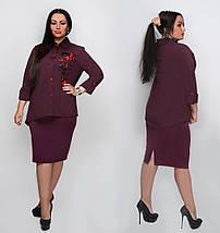 """Женский комбинированный костюм """"Sabella"""" с поясом и рубашкой (большие размеры), фото 2"""