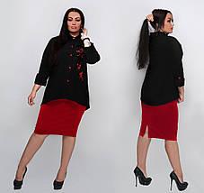 """Женский комбинированный костюм """"Sabella"""" с поясом и рубашкой (большие размеры), фото 3"""